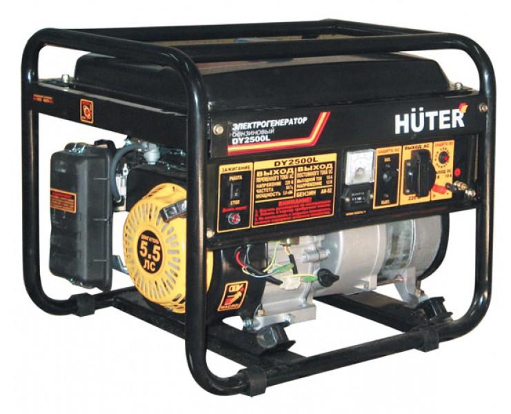 Хутер генератор инверторный